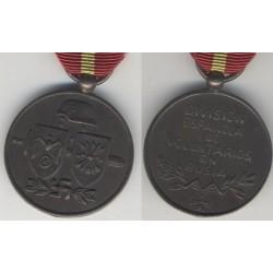 medaglia per truppa