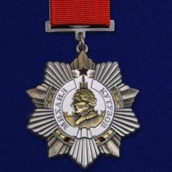 Medal rm32
