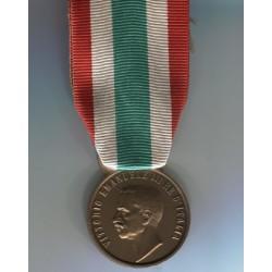 medaglia Unità d'Italia