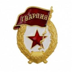 Distintivo della Guardia dell039Armata Rossa