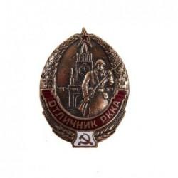 Soldato dell Armata Rossa
