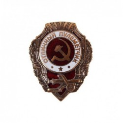 Distintivo per mitraglieri