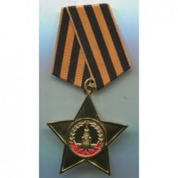 Riproduzione di qualit museale Ordine della gloria  I classe. Prodotto in Russia con stampi sovietici originali. Nastro incluso.