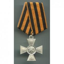 Russia imperiale: Croce di San Giorgio