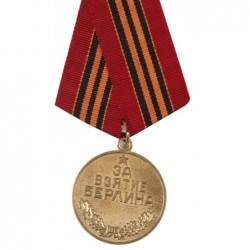 Medaglia per la conquista di Berlino