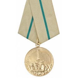 Medaglia per la difesa di Leningrado